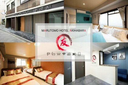 Marutomo Hotel Akihabara / Vacation Stay 34460