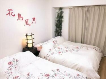OM Luxury Broadwide Room in Shinjuku