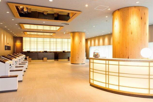 Shinjuku Washington Hotel Tokyo Main- Photo3