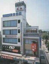 Business Hotel Tonami