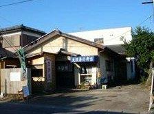 Kurumasushi Business Hotel