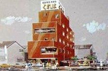 Hotel Kureha In