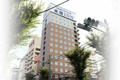 Toyoko Inn Toyota-shi Ekimae