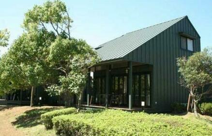 Forest Villa Sakakibara Onsen