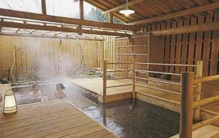 Misugi Village