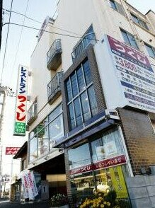 Business Hotel Tsukushi