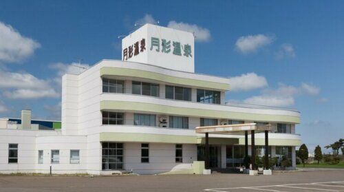 Tsukigata Onsen Hotel
