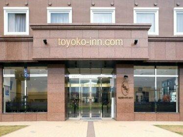 Toyoko Inn Tsukuba Express Kenkyu-gakuen-eki Kita-guchi Tsukuba Ibaraki Prefecture