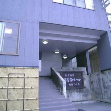 Yunohama Hotel Tsuruoka