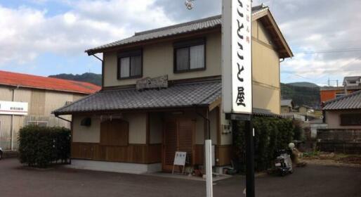 Kotokotoya