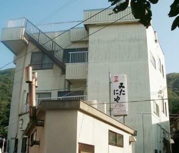 Ryoshi no Yado Mitaniya