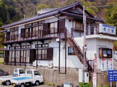 Ryoushi no Yado Minshuku Sachinoya