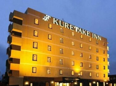 Kuretake-Inn Yaizuekimae