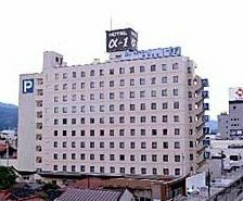 Hotel Alpha 1 Yamagata