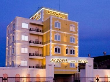 Nonno Classic Hotel Adult Only