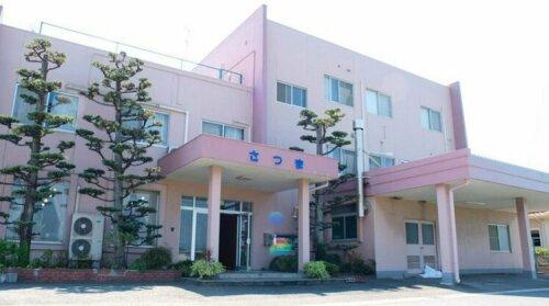 Satsuma hotel