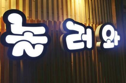 Bucheon COGORA