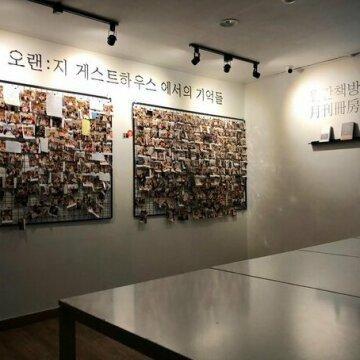 Orange Guesthouse Busan
