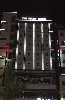 Story Hotel Hwaseong
