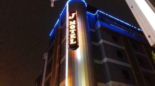 J Motel Incheon