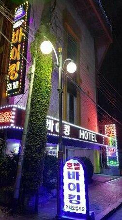 Viking Hotel Incheon