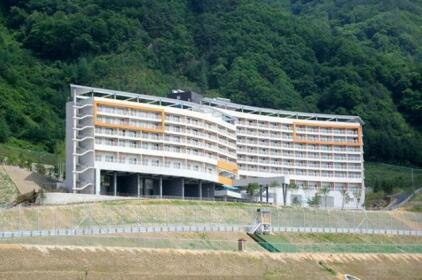 Inje Speedium Hotel & Resort