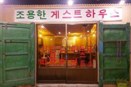 Hamdeok Quiet Guesthouse