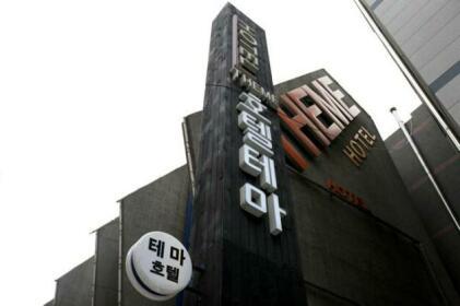 Yeongdeungpo Theme