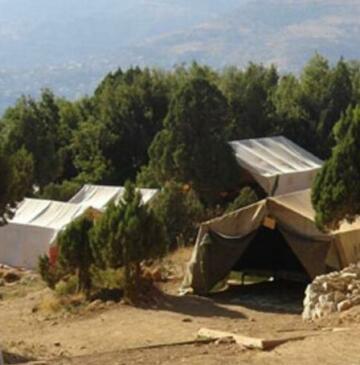La Reserve Afqa