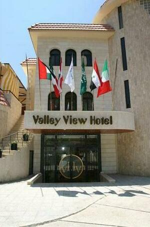 Valley View Hotel - Hammana