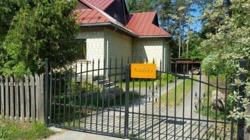 Kadiki Salaspils