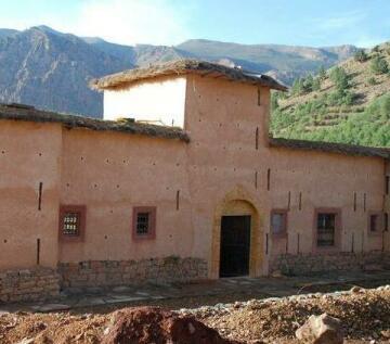 Maison D'hotes Dar Afra