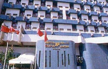 Hotel Sofia Fez