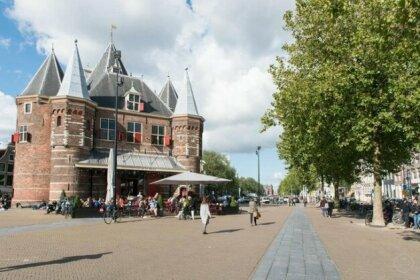 City House Amsterdam