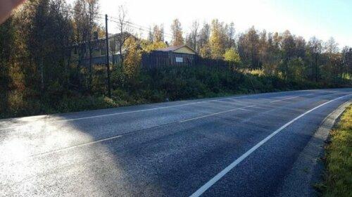 Fagerfjellveien 1390