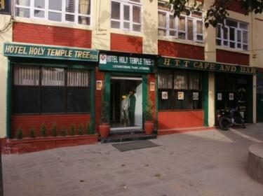 Hotel Holy Temple Tree & Chautari Cafe