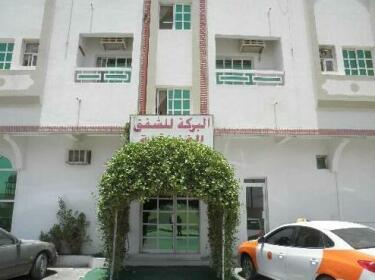 Al Baraka Hotel Apartment Al Buraymi