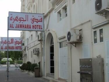 Al Jawhara Hotel