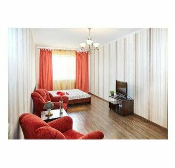 Apartment Druzhby Narodov