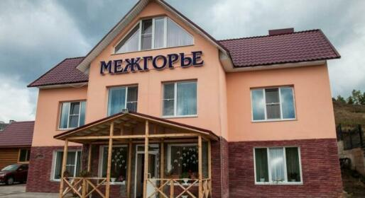 Hotel Mezhgorye