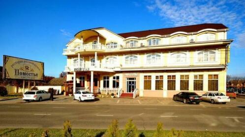 Bridge Hotel Krasnodar