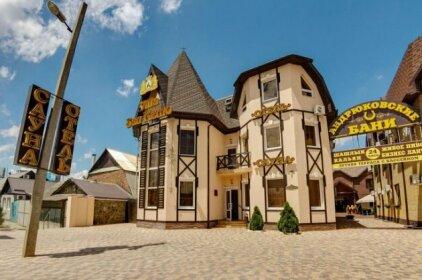 San Remo Hotel Krasnodar