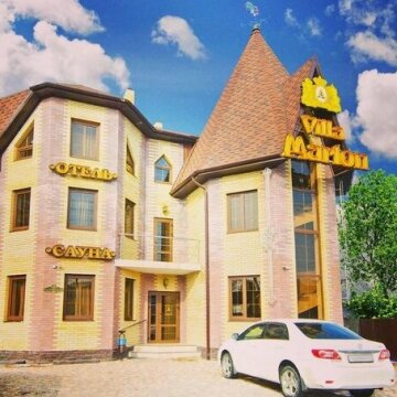 Villa Marton Krasnodar