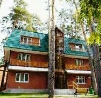Holiday Village Rodniki