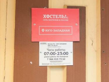 Hostels Rus - Yugo-Zapadnaya