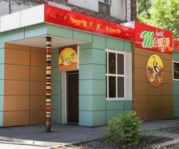 Mango Hotel Novokuznetsk