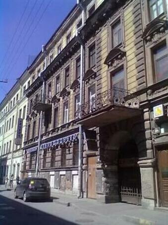 Guest House Fenix St Petersburg