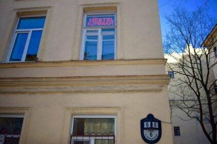 Hostel Kaiman