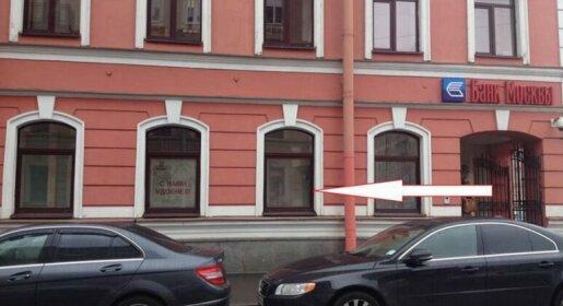 Hotel na Ligovskom St Petersburg