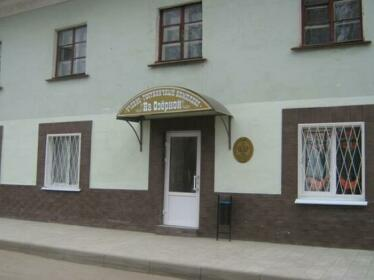 Na Ozyornoy Mini-Hotel